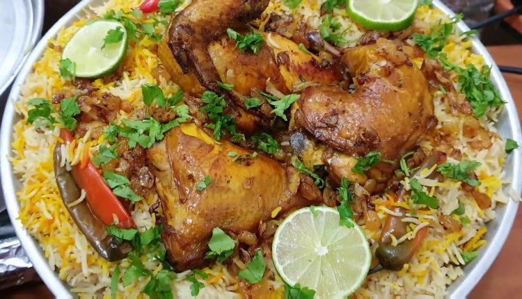 نظام تخسيس في رمضان