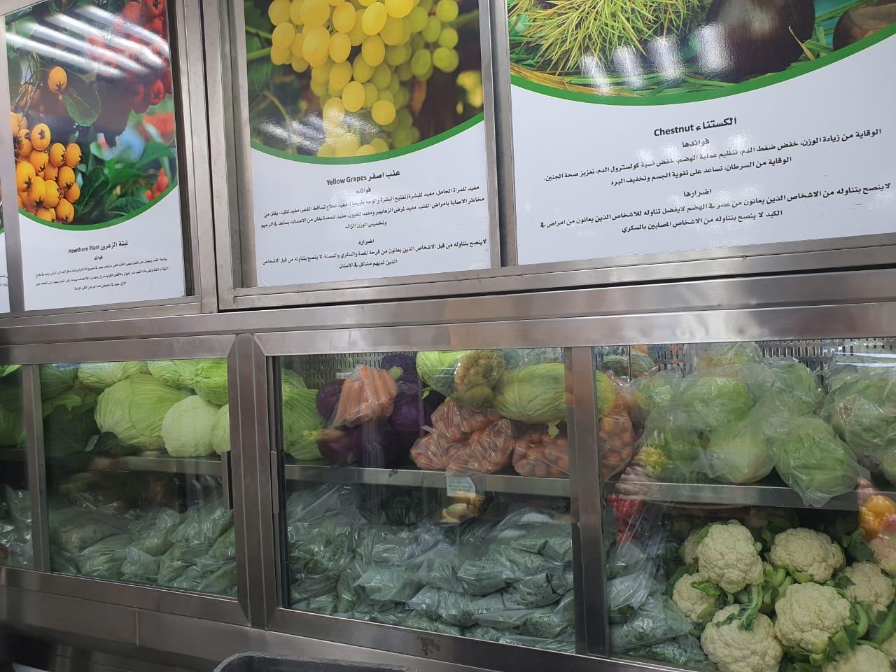 شركة خيرات لبنان تقدم أفضل الخضار والفواكه في الإمارات